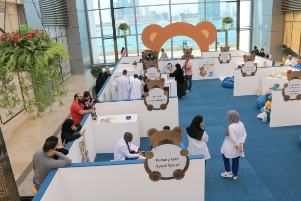 The Teddy Bear Hospital at The Avenues mall