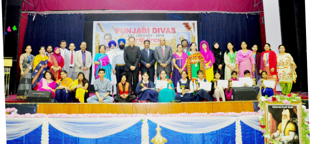 <p><em>Guests with school officials and students</em></p><p>Students of the Indian School Bahrain marked Punjabi Divas with a week-long celebration culminating in a grand finale at the school's campus in Isa Town.</p><div>It featured handwriting, poem recitation and picture composition competitions.</div><div><br></div><div>Cultural highlights at the finale included Punjabi dances gidda and bhangra, poetry and singing.</div><div><br></div><div>Chief guest was ABIC Group of Companies managing director Tilak Raj Singh Duaa and guest of honour was Gurumat Vidya Kendra Gurudwara secretary Jasbir Singh.</div><div><br></div><div>Also present were members of the school management, staff and students.</div>