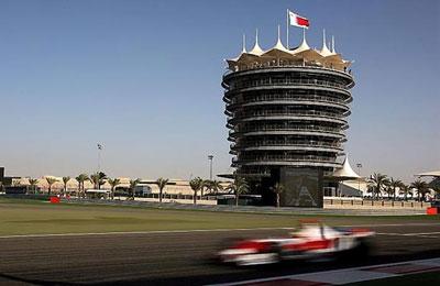 BIC to host Ferrari Challenge