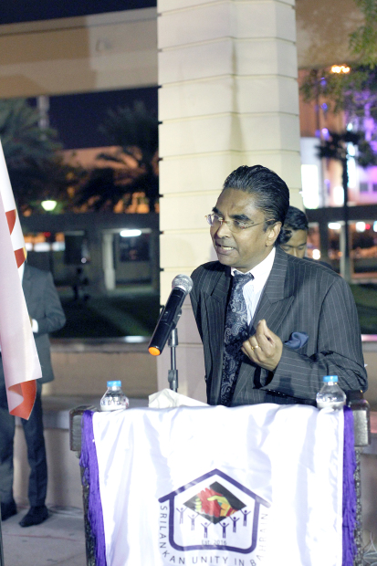 <p><em>Sri Lankan Ambassador Dr Saj Mendis addressing participants.</em></p> <p>A Sri Lankan food festival was held yesterday at the Andalus Garden in Gudaibiya.</p> <p>It was organised by Discover Islam Society to celebrate the 71st National Day of Sri Lanka, which was observed earlier this week.</p> <p>The festival was attended by members of different expatriate communities living in Bahrain.</p> <p><em><br /></em></p>