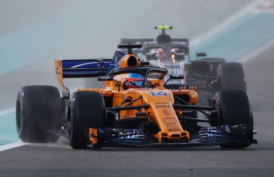 BAT returns to Formula One with McLaren