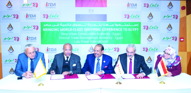 LuLu to invest $545m in Egypt
