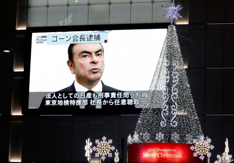 Renault scraps Ghosn's 30 mln euro parachute with government backing