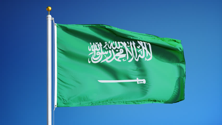 Saudi 'committed to combatting money laundering and terror financing'