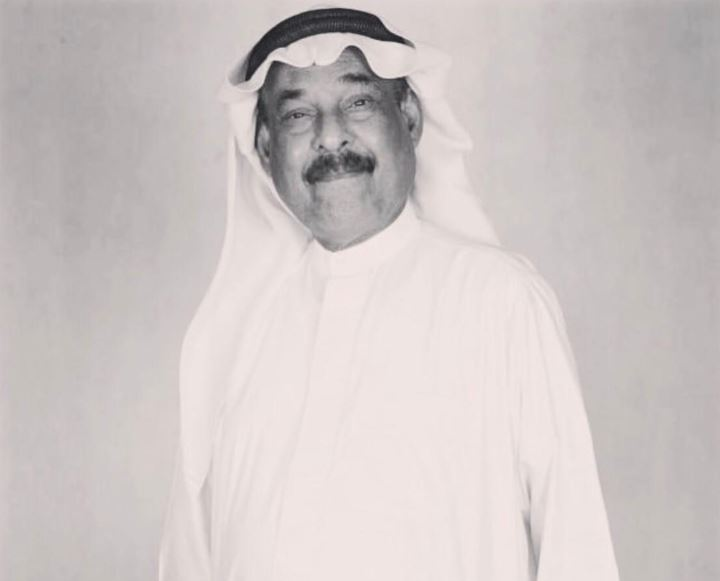 Bahraini actor Ibrahim Bahar has died