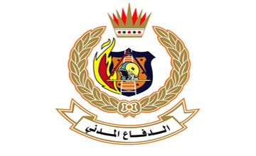 Civil Defence put out a car fire on Zallaq Road
