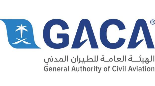 Saudi to host Global Aviation Summit in April