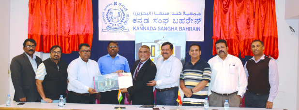 Contract signed for Kannada Sangha building project