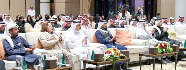 'A milestone in Bahrain's history'