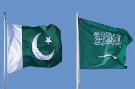 Saudi reduces visit visa fees for Pakistanis