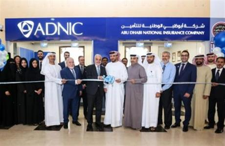 Adnic launches two new Tasjeel centres in Sharjah