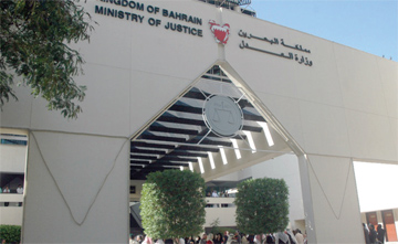 Remand of former religious council head extended