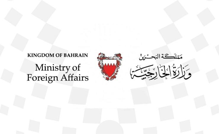 Bahrain condemns Cairo terrorist bombing