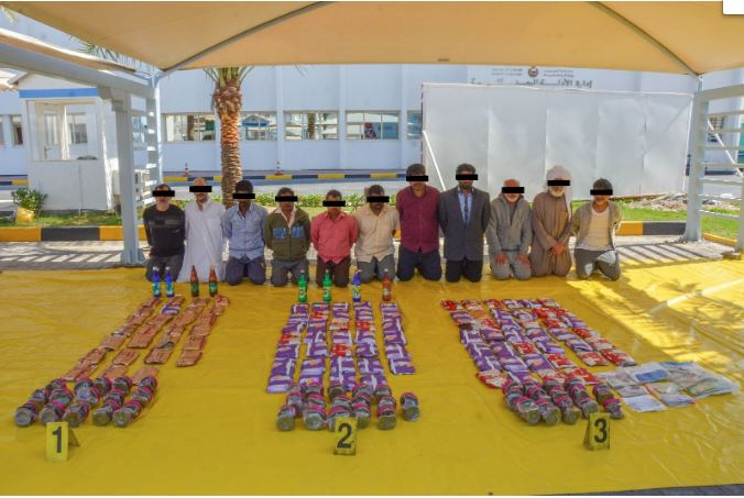 Drug trafficker arrested for trying to smuggle BD1.6 million worth of drugs from Iran
