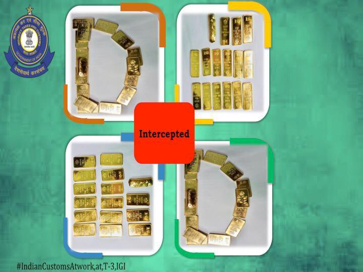 Indian customs foil attempt to smuggle 1.6kg gold from Saudi