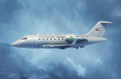 Aquila to provide Challenger 650 to UAE Air Force