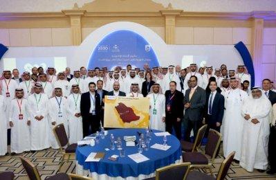 Philips to provide Saudi Arabia new Cardiovascular Information System