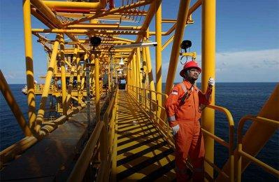 Mubadala Petroleum signs S Andaman PSC