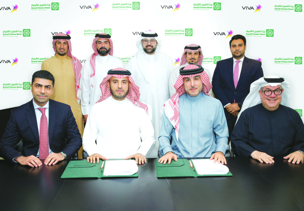 VIVA in partnership deal with KFH
