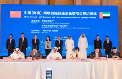 Dubai, China's Hainan Province in deal to boost tourism sector
