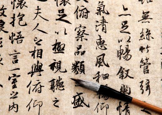 Chinese language to be taught in Saudi