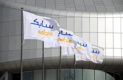 KSA Business: Sabic awards Fluor EPC contract in Netherlands