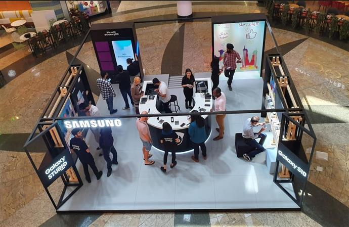 <p>Samsung is celebrating the launch of the Galaxy S10 by bringing the</p><p>latest Samsung innovations straight to you. Visit Galaxy Studio in City Center Bahrain to get hands-on like never before with the all-new Galaxy S10 and experience the newest features, including the pro-grade</p><p>camera. You can also complete fun activities to enter a raffle draw and win exciting prizes.</p>