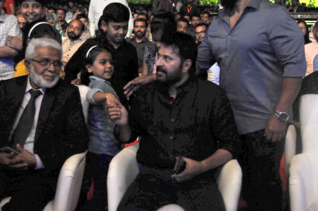 <p>Mammootty at the event</p>