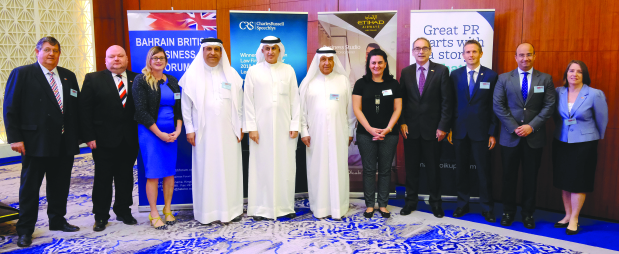 Trade, industry, business and services with the UK were the focus of discussion at the Bahrain British Business Forum (BBBF) meeting. Industry, Commerce and Tourism Minister Zayed Alzayani delivered the keynote address at the event. BBBF chairman Khalid Al Zayani welcomed the guests of honour – Mr Alzayani and British Ambassador Simon Martin. More than 120 BBBF members and guests attended the event at The Gulf Hotel Convention Centre. Mr Alzayani highlighted the government's efforts to offer major facilities for all businesses, especially for start-ups and new entrepreneurs. Above, the minister with Mr Martin, Mr Al Zayani and BBBF executive committee members.