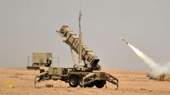 Yemens Houthi drone targeted civilian facility: Saudi coalition