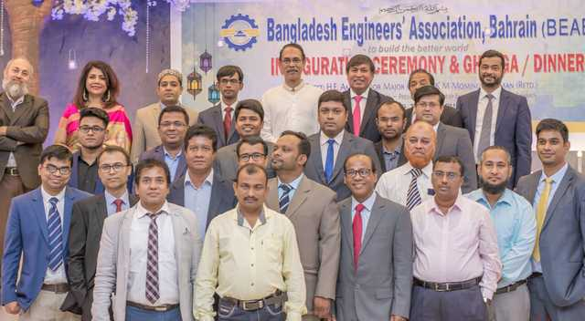 <p>ENGINEERS and architects from Bangladesh currently working in Bahrain attended an event organised by the newly-formed Bangladesh Engineers Association Bahrain (BEAB), at Al Ahli Club, Zinj.</p><p>Chief guest was Bangladesh Ambassador Major General (retired) K M Mominur Rahman who was welcomed by BEAB president Dr M D Arifuzzaman.</p><p>BEAB plans to become a part of The Institute of Engineers, Bangladesh (IEB) and then set up an IEB-Bahrain Chapter in Manama.</p><p>Present were dignitaries, special guests and association members.</p>