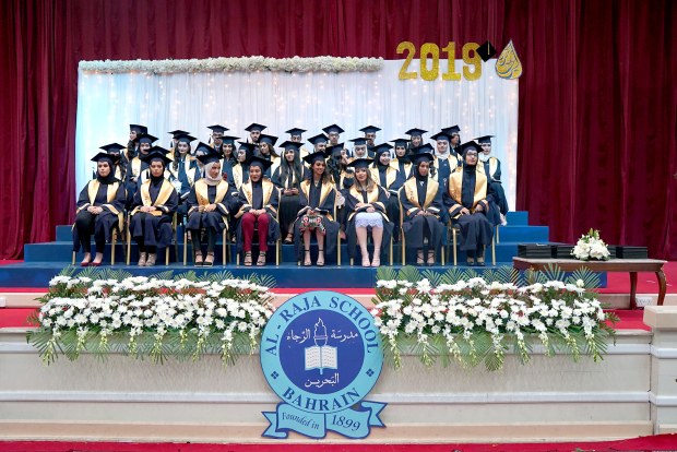 <p>A graduation ceremony was held for 37 students of Al Raja School yesterday. The ceremony saw the 119th batch of students receive their high school diplomas. Al Raja School was the first private school in Bahrain and will celebrate its 120th anniversary next year. Al Bilad newspaper editor-in-chief Moanes Al Mardi, who graduated from the school in 1983, was guest speaker. Above, proud moment for the graduates.&nbsp;</p>