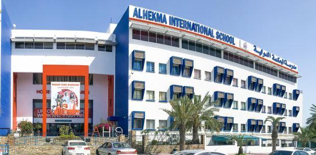 Al Hekma pioneer in education
