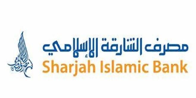 Middle East Business Sharjah Islamic Bank Eyes 500m Bonds