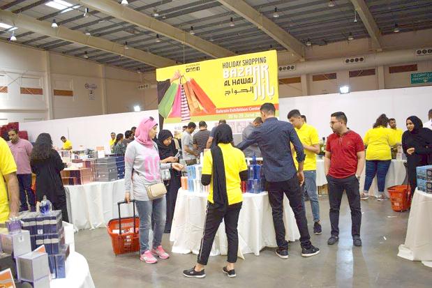 Exciting deals at Al Hawaj shopping bazaar