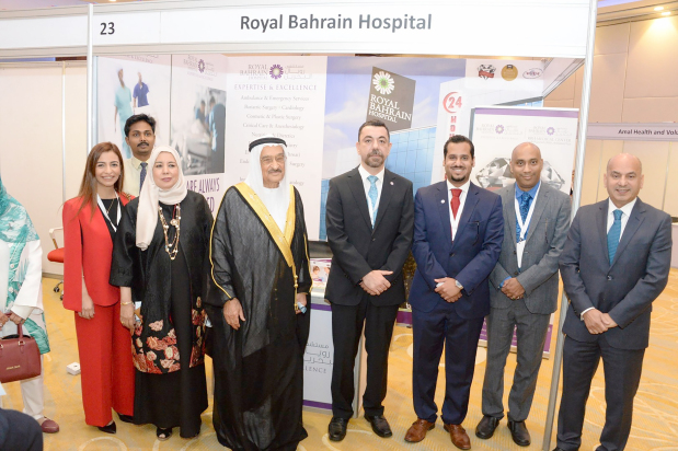 RBH takes part in key medical forum