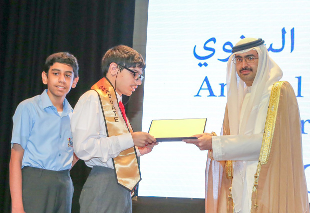 <p><em>Students being honoured by Shaikh Khalifa</em></p><p>A graduation ceremony was held for students of Alia Early Intervention Centre.&nbsp;</p><div>It was held under the patronage of Southern Governor Shaikh Khalifa bin Ali Al Khalifa at the Princess Al Jawahara Centre for Molecular Medicine and Inherited Disorders.&nbsp;</div><div><br></div><div>Shaikh Khalifa presented the students with diplomas at the event, which also featured performances and students showcasing their talents.&nbsp;</div><div><br></div><div>Parents and centre officials including general secretary Dr Shaikha Rania bint Ali Al Khalifa attended.&nbsp;</div><p><em><br></em></p>