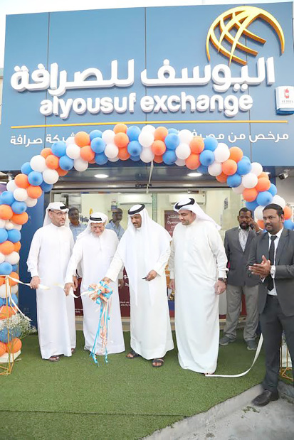 <p><i>At the Budaiya ceremony are, from left, deputy chief executive Sayed Ayman Alyousuf, Mr Sayed Hassan Alyousuf, Mr Al Dossary, chief executive Sayed Ahmed Alyousuf and sales director Joshua Vincent.</i></p><p>Alyousuf Exchange has opened two new branches in Budaiya and at Ramez in Riffa.&nbsp;</p><div>The official ribbon-cutting ceremony for the Budaiya branch was attended by Northern Municipal Council member Mohammed Al Dossary and company founder and chairman Sayed Hassan Alyousuf.&nbsp;</div><div><br></div><div>The Riffa branch opening was attended by company and Ramez officials.&nbsp;</div><div><br></div><div>The new branches come in line with the company's expansion plan aimed at providing the best services to its customers.&nbsp;</div><div><br></div><div>The firm is one of the leading currency exchange and money transfer companies in the kingdom.</div>