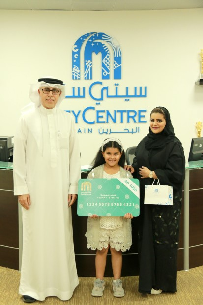 <p><em>From left, City Centre Bahrain senior mall manager Duaij Al Rumaihi presenting one of the winners with the prize</em></p>