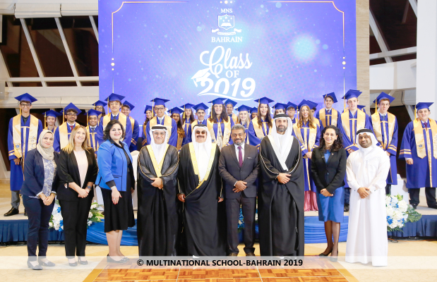 <p>Grade 10 students of the Multinational School Bahrain were honoured for completing their International General Certificate of Secondary Education. Attending the graduation ceremony at the school's campus in Adliya were chairperson Shaikh Khalifa bin Hasan Al Khalifa, guest Dr Mahroos Alhilaly, guests of honour Nancy Khedouri, Captain Dhaffer Al Abbasi, Khalid Jalahma and Nivedita Dhadphale, school principal Nicky Perfect, legislators, students and parents. Above, the graduating class with officials at the event.</p>