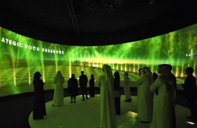 KSA Business: Saudi Misk plans new programme for Mena tech