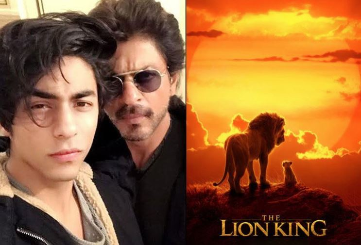VIDEO: Hear Aryan Khan perfecting Simba's voice in 'Son of Mufasa'