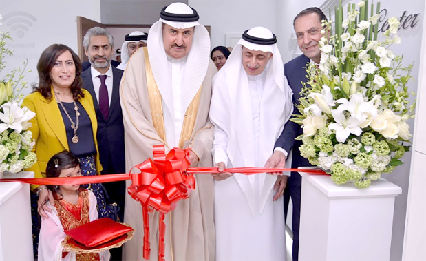 <p>Labour Ministry Under-Secretary Sabah Al Dossari yesterday opened the Seef Health Training Centre in Amwaj Islands, under the patronage of Labour and Social Development Minister Jameel Humaidan.</p>