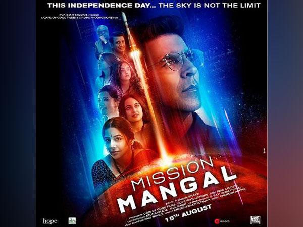 Akshay Kumar's 'Mission Mangal' gets special emoji