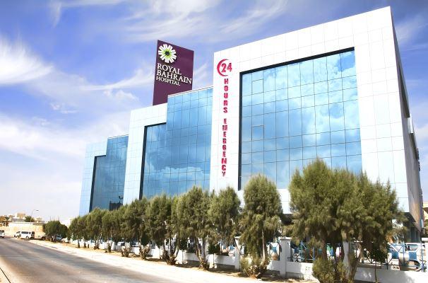 Royal Bahrain Hospital hosts top laparoscopic surgeon