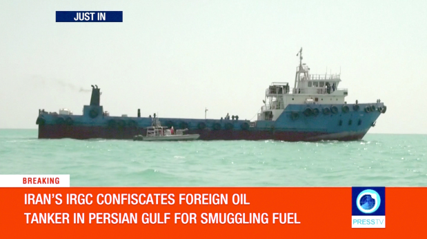 Iran seizes third foreign oil tanker
