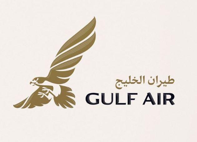Gulf Air achieves new passenger milestone