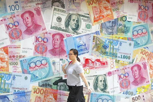 China 'may need stimulus if trade dispute worsens'