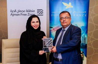 Ajman Free Zone partners with Dubai Insurance