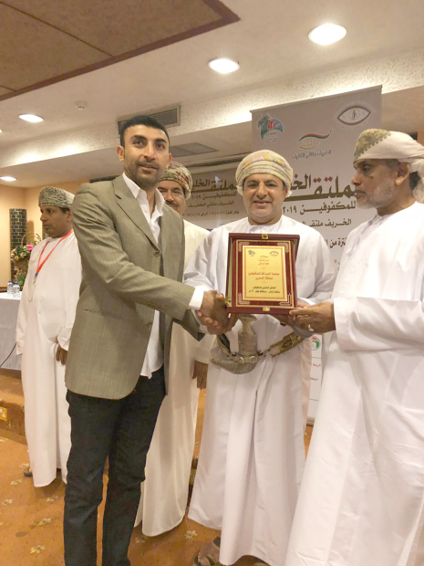 <div><i>The Friendship Society for the Blind honoured at the forum.</i></div> <div><i><br /></i></div> <p>The Friendship Society for the Blind took part in a forum organised by Dhofar Governorate&rsquo;s Al Noor Society for the Blind in Oman.&nbsp;</p> <div>The 14th Forum for the Blind featured seminars and workshops on visually impaired children in the GCC countries as well as cultural events and trips to tourist attractions in Dhofar.</div> <div></div> <div>The Bahrain delegation was led by the society&rsquo;s media and public relations manager Maitham Madan.&nbsp;</div>